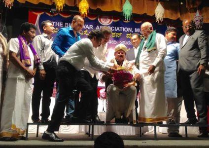 Shree Guru Narayana Tulu Drama Competition 2018 (75)