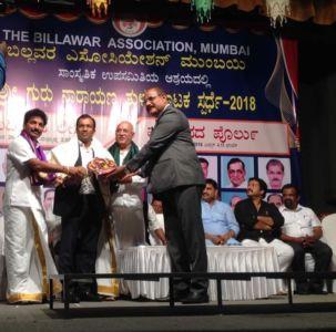 Shree Guru Narayana Tulu Drama Competition 2018 (77)