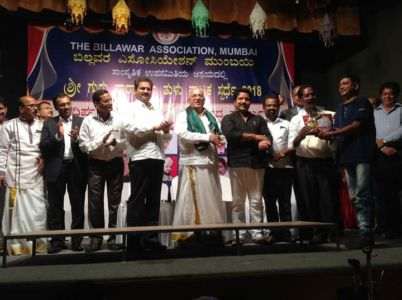 Shree Guru Narayana Tulu Drama Competition 2018 (85)
