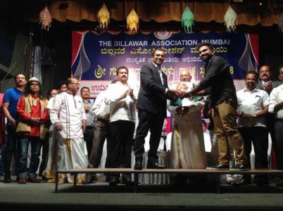 Shree Guru Narayana Tulu Drama Competition 2018 (86)