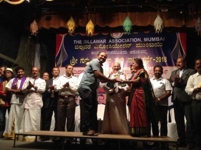 Shree Guru Narayana Tulu Drama Competition 2018 (88)