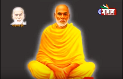 Documentary on Narayana Guru