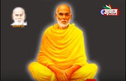 Documentary on Narayana Guru