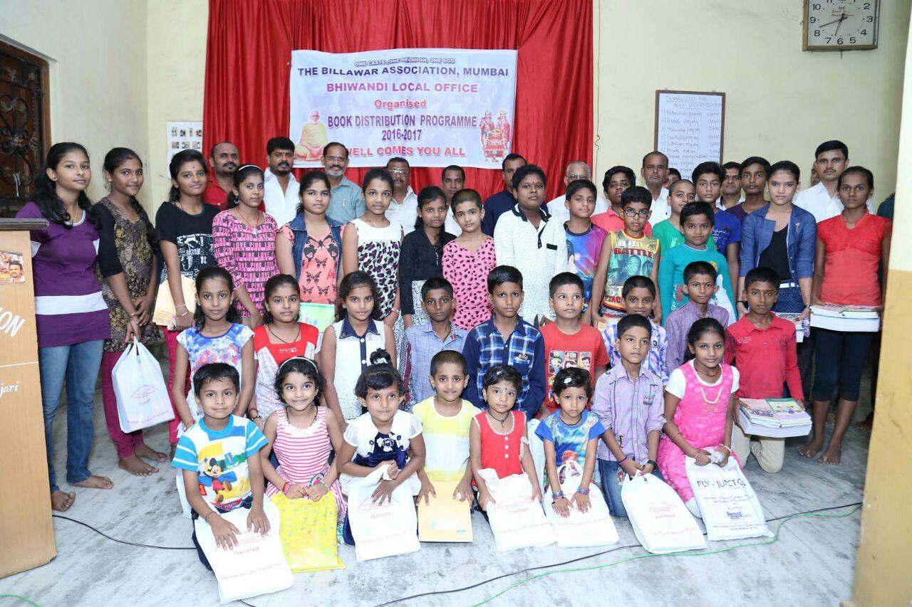 Bhiwandi_LO_Book_distribution2